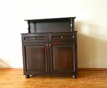 Mic mobilier - Gheridon Regal